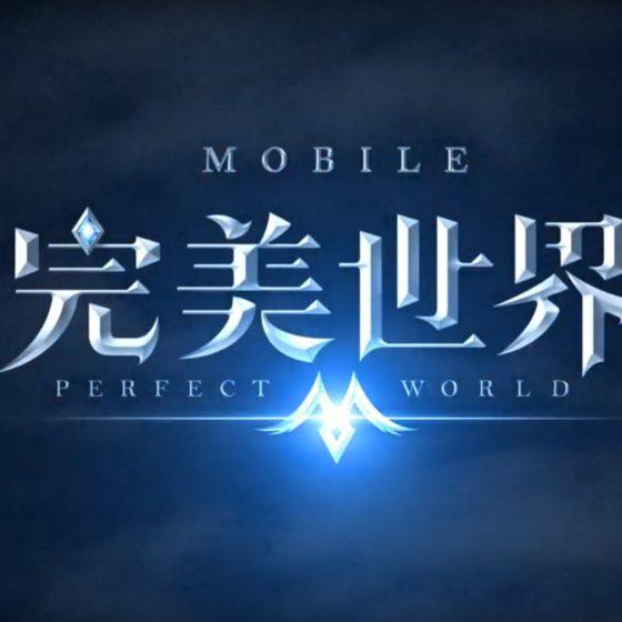 Perfect World Mobile / Выход игры в Тайване, Гонконге и Макао