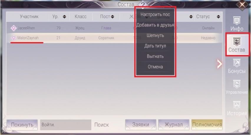 Это изображение имеет пустой атрибут alt; его имя файла - 1212121212.png