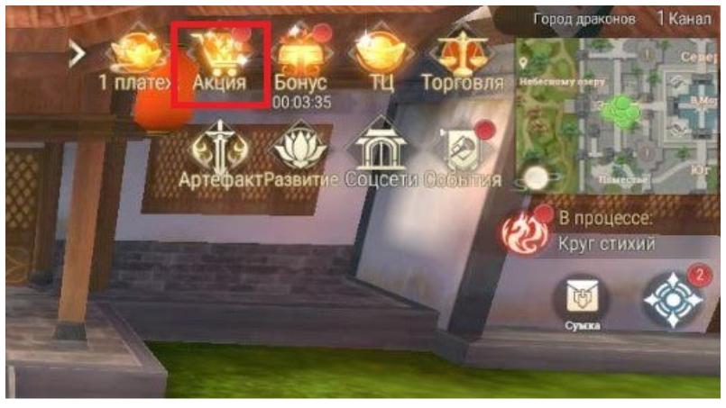 «Инвентарь персонажа» Perfect World Mobile