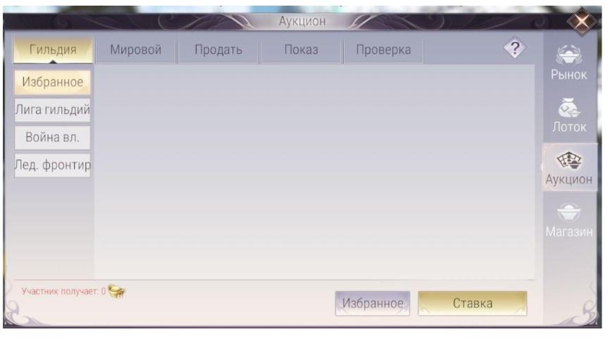Это изображение имеет пустой атрибут alt; его имя файла - 16.png
